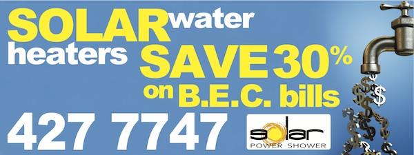 Save 30% on your BEC bills